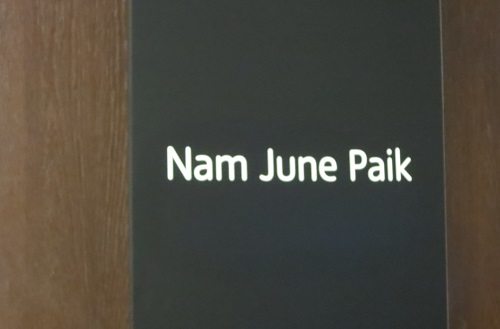 Entrance to Nam June Paik gallery
