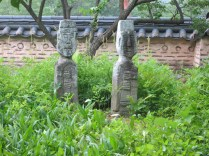 Stone Poksu in the Hee Won's Outer Garden