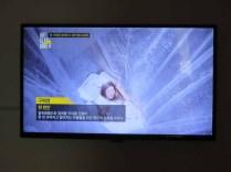 Ku Hyeyoung in earlier episodes of Art Star Korea