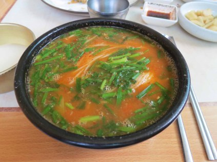 Spicy fish noodle soup