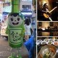 Thumbnail for post: 2015 Travel Diary day 1: Arrivals — an evening in Hongdae
