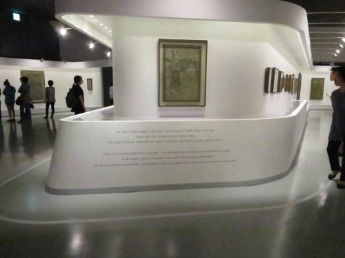 Inside the Park Soo-keun exhibition near the DDP