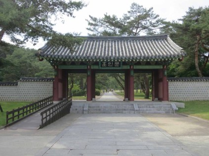 The entrance to the park containing King Sejong's tomb