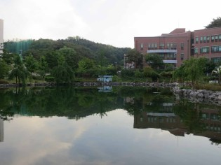 The campus of Gangneung-Wonju National University