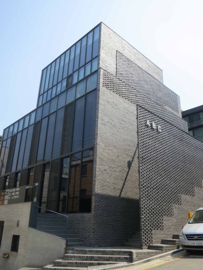 The ABC Building in Gangnam