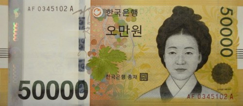 Shin Saimdang on the 50,000 Won banknote