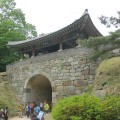 Thumbnail for post: 2015 Travel Diary day 10: Namhansanseong and the Gangnam Tombs