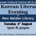 Thumbnail image for KWK Talk: A Korean Literary Evening with Deborah Smith, 4 Aug