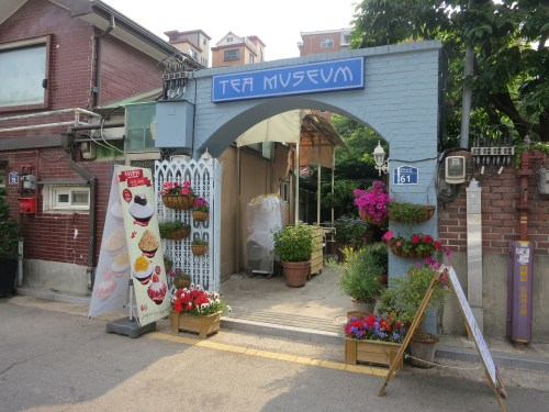 The entrance to the Tea Museum