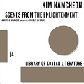 Thumbnail for post: Book review: Kim Namcheon – Scenes from the Enlightenment