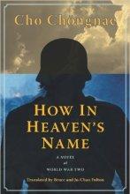 Heavens_Name