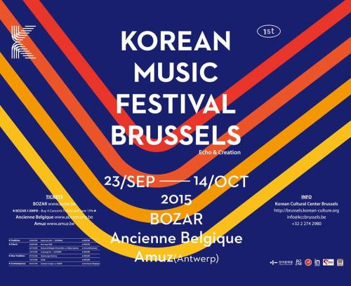 K-music Brussels poster