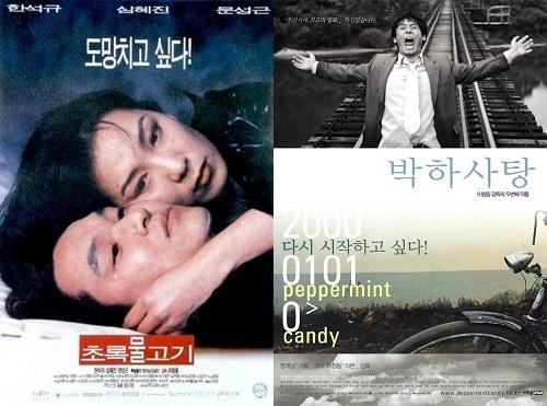 Lee-banner
