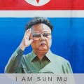 Thumbnail for post: Event news: North Korean defector movie I am Sun Mu at Raindance