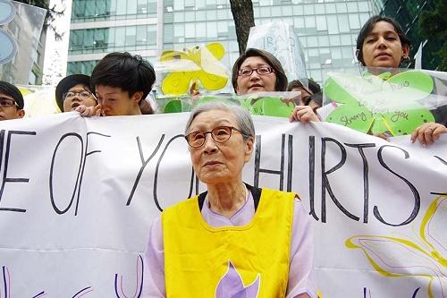 Comfort woman image