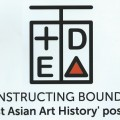 "Thumbnail for post: Brief conference report: Deconstructing Boundaries: is ""East Asian Art History"" possible, at SOAS"