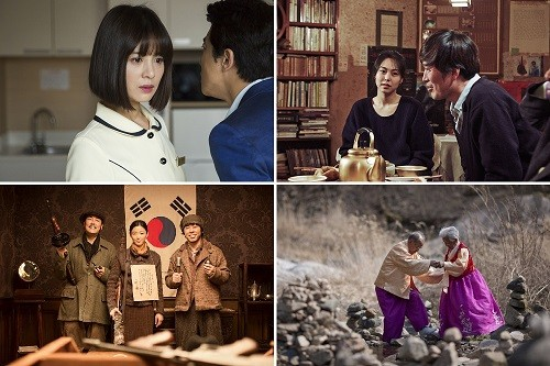 Featured image for post: Festival Film Reviews: the four Korean films at the BFI London Film Fest 2015