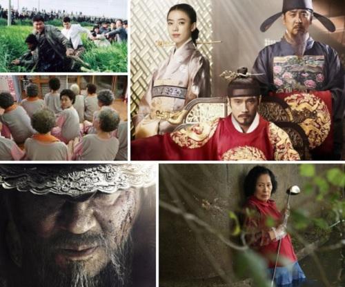 CJ Entertainment collage