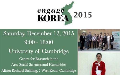 Engage Korea 2015