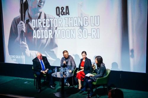 At the Q+A after the screening: Tony Rayns, Zhang Lu, Moon Sori and Rho Seh-hyun