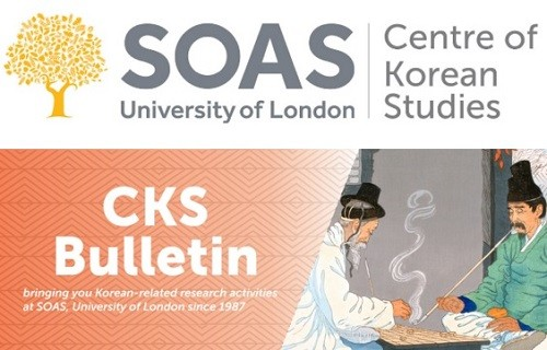 Featured image for post: Autumn 2017 season of lectures at SOAS