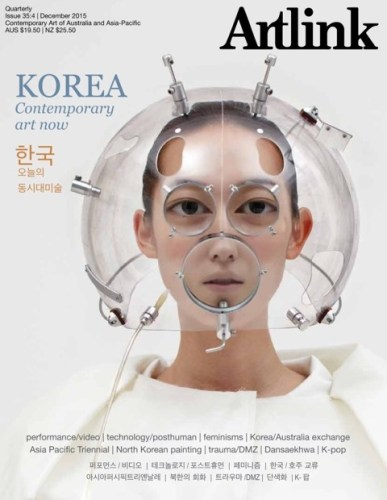 Artlink Korea issue