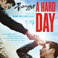 Thumbnail for post: Event news: A Hard Day screens at the KCC
