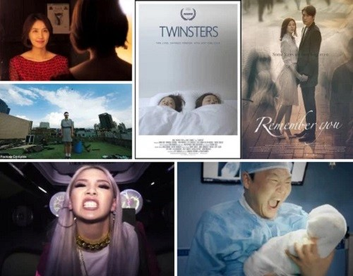 Featured image for post: A look back at the films and music of 2015
