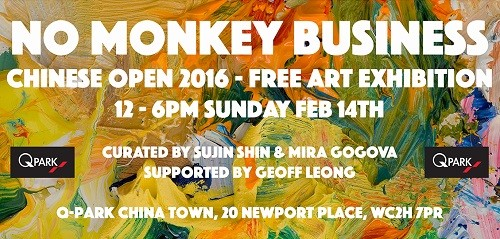 Post image for Exhibition news: No Monkey Business