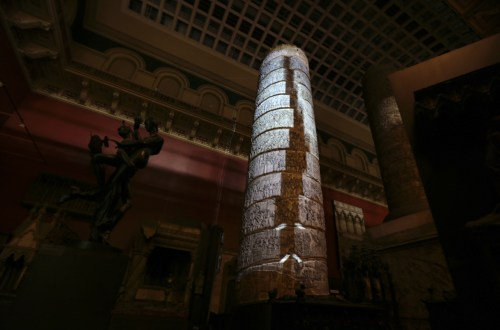 A still photo of Yiyun Kang's projection onto the huge Roman column of the V+A's Cast Court. Courtesy of the artist and the museum.