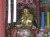 Bongwonsa's Hall of 3,000 Buddhas