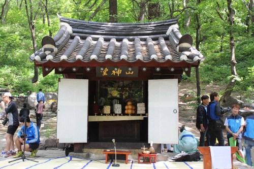The shrine of the Mountain Spirit