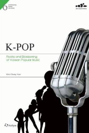 Kim Chang-nam's book on the history of Korean popular music