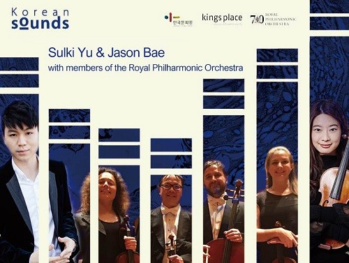 Featured image for post: Event news: Jason Bae & Sulki Yu with RPO members at King's Place