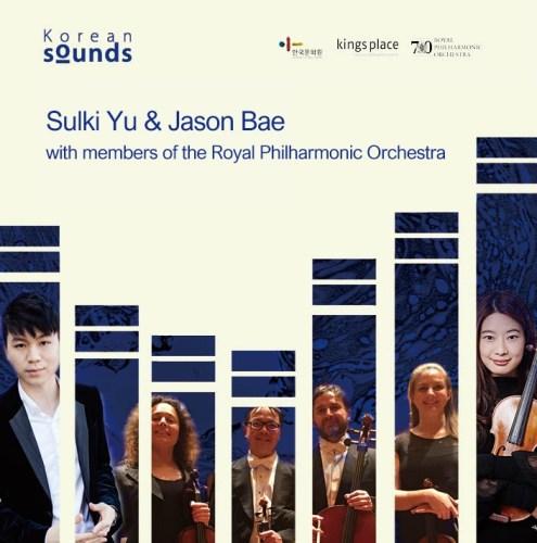 Korean Sounds poster 2