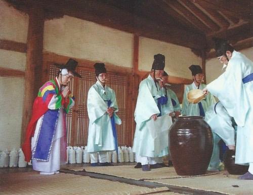 Sinju Bitgi ceremony