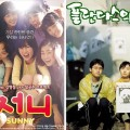 Thumbnail for post: Event news: Sunny and Barking Dogs are April's KCC screenings