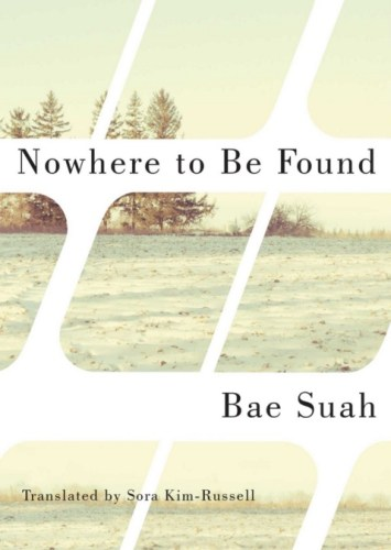 Bae Suah Nowhere to be Found