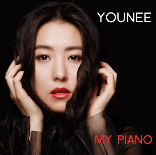 Younee-My-Piano