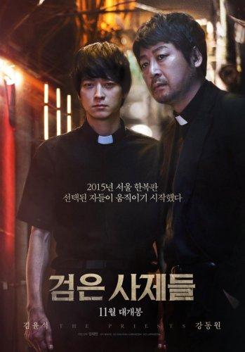 Priests poster