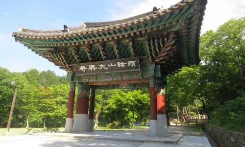 Daeheungsa gate