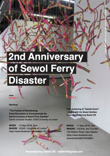Sewol event poster
