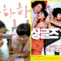 Thumbnail for post: Event news: HaHaHa and Singles are June's screenings at the KCC