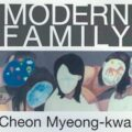 Thumbnail for post: Book review: Cheon Myeong-kwan — Modern Family