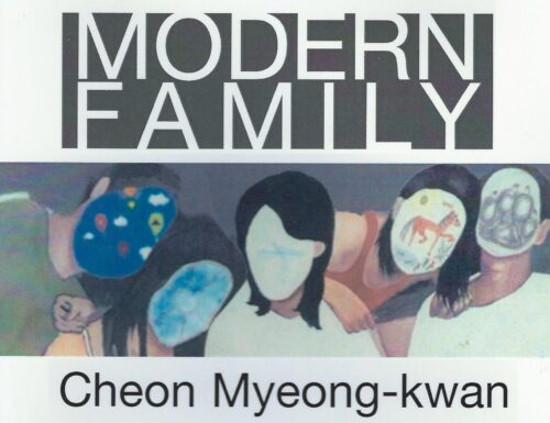 Featured image for post: Book review: Cheon Myeong-kwan — Modern Family