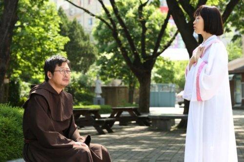Kim Yoon-seok and Park So-dam