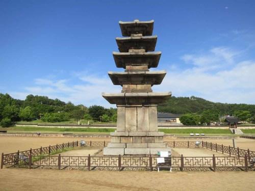 Jeongnimsa Temple Pagoda, National Treasure #9