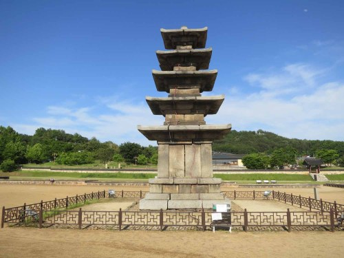 Jeongnimsa Temple Pagoda, National Treasure #9