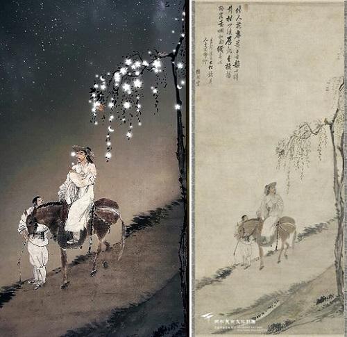 Image credit: Studio Lee Lee Nam on Facebook / Kansong Art Museum