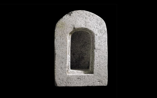 The Stone Reliquary from Temple Site in Neungsan-ri